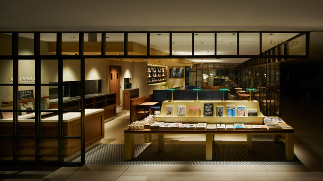 アライブラリー カフェ&ブックス - メイン写真: