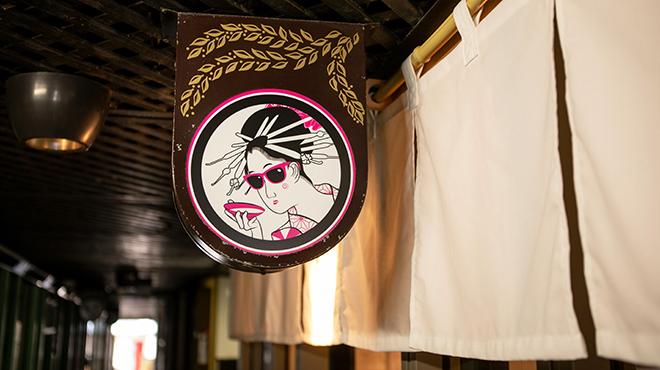 京都立呑 きよきよ - メイン写真: