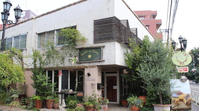 ガーデン&クラフツ カフェ - 外観写真:入り口付近
