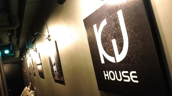 KJ HOUSE - メイン写真: