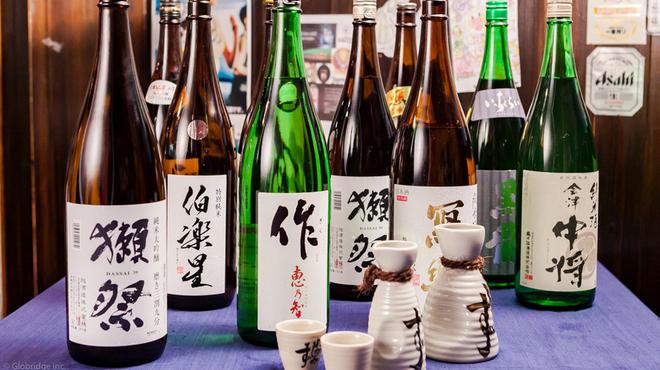 日本酒 やじろう - メイン写真: