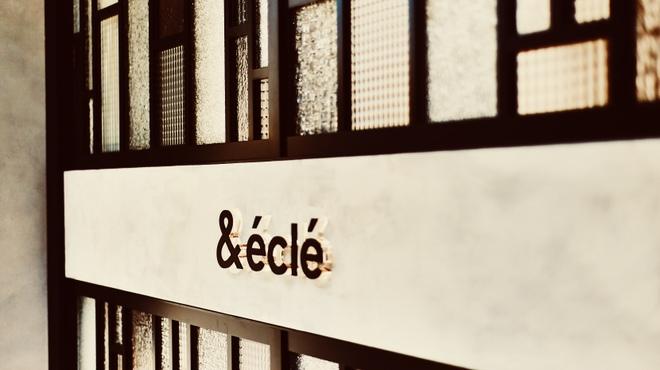 & ecle - メイン写真: