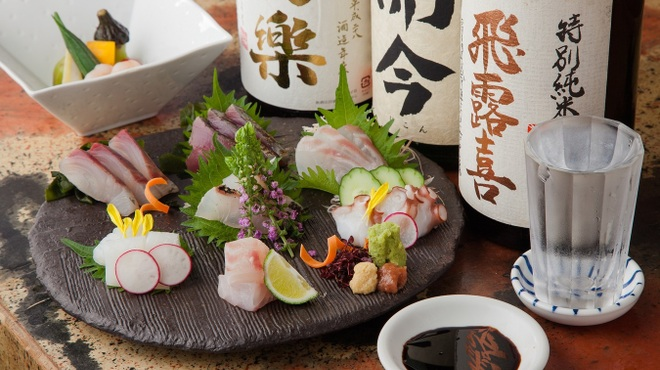 男前料理と五島列島直送の魚 京ばし 無花果 - メイン写真: