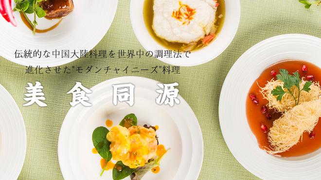 招福門 - メイン写真: