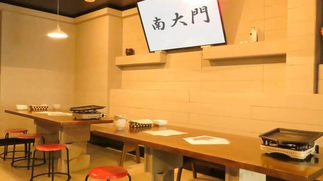 サムギョプサル専門店 南大門 - メイン写真: