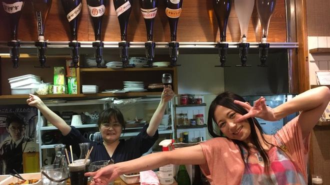 織田信長の台所 名古屋名物&三英傑手羽先 - メイン写真: