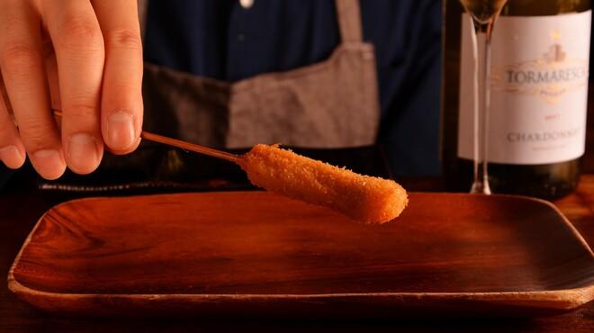 串揚げとワイン 宿串 - 料理写真: