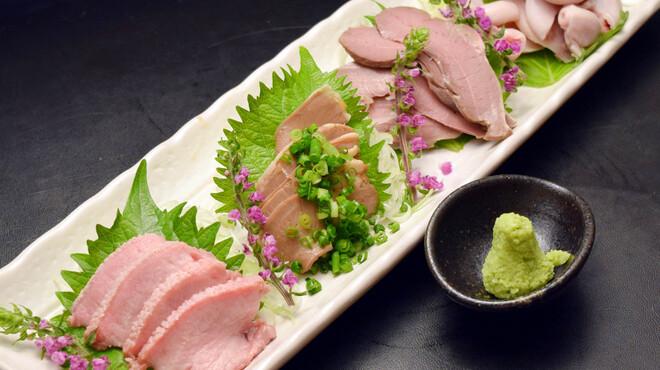 肉maroおとんば - 料理写真:おまかせ刺し三点盛り