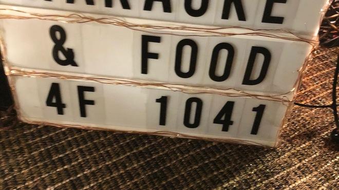 Bar 1041 - メイン写真: