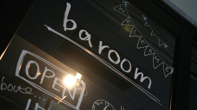 多国籍創作バル baroom - メイン写真: