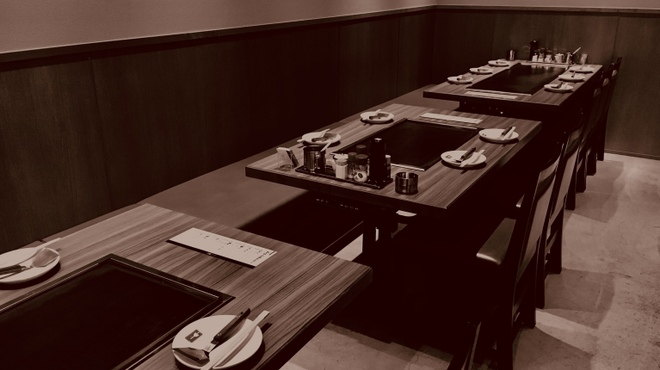 お好み焼き ホルモン&鉄板料理 喜多郎 - メイン写真: