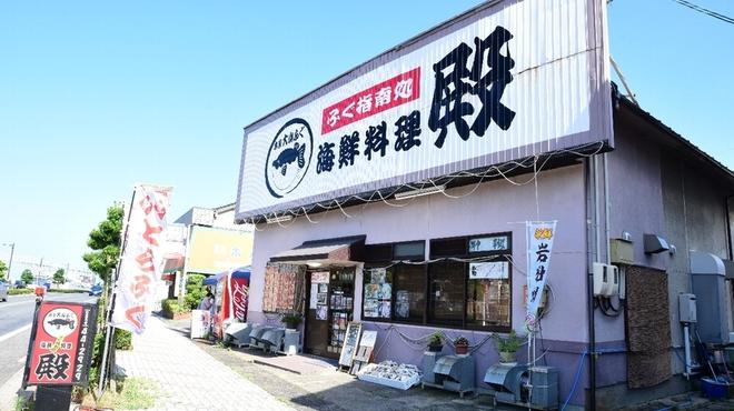 海鮮ふぐ料理 殿 - メイン写真: