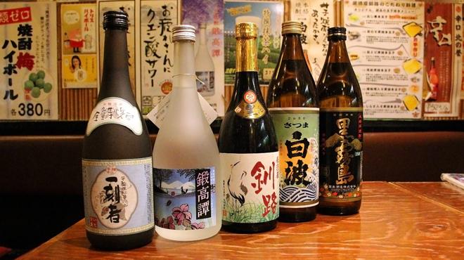 居酒屋釧路 - メイン写真: