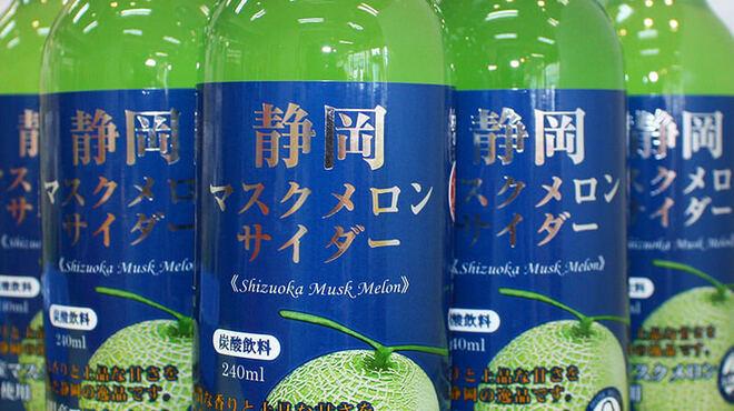 静岡おでんガッツ - 料理写真: