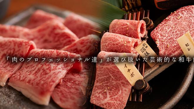 米沢亭 - メイン写真: