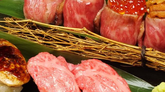 渋谷肉割烹バル和牛男  COWBOY - メイン写真: