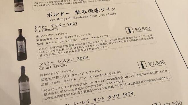 葡萄酒酒場 カリテプリ - ドリンク写真: