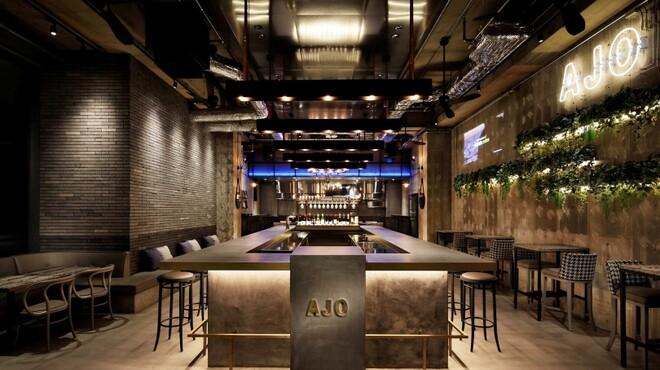 Restaurant & Bar AJO - メイン写真: