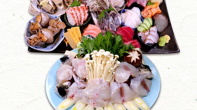 目黒川魚金 - メイン写真: