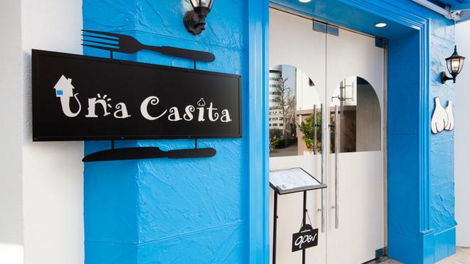 Una Casita - メイン写真: