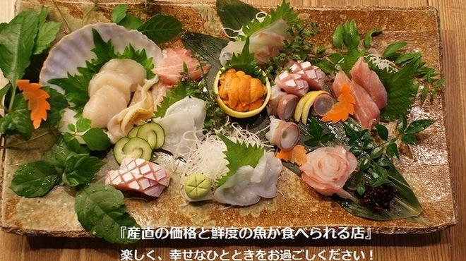 魚屋 がぶ - メイン写真: