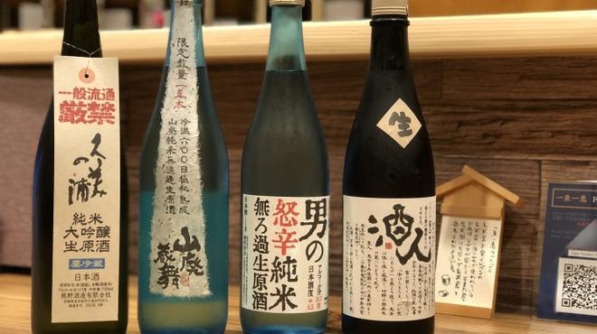 一魚一恵  - ドリンク写真:とってもレアな個性の強いお酒が入りました。限定酒ばかりです!!