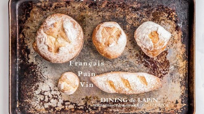 DINING de LAPiN - メイン写真: