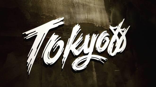 TOKYO88 - メイン写真: