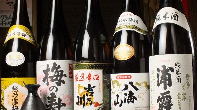 元祖ホルモン酒場 - メイン写真: