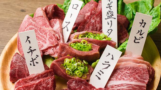 ♯お肉とワイン next..肉MARKET - メイン写真: