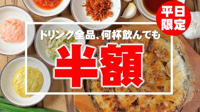 知立にこにこ餃子 - メイン写真: