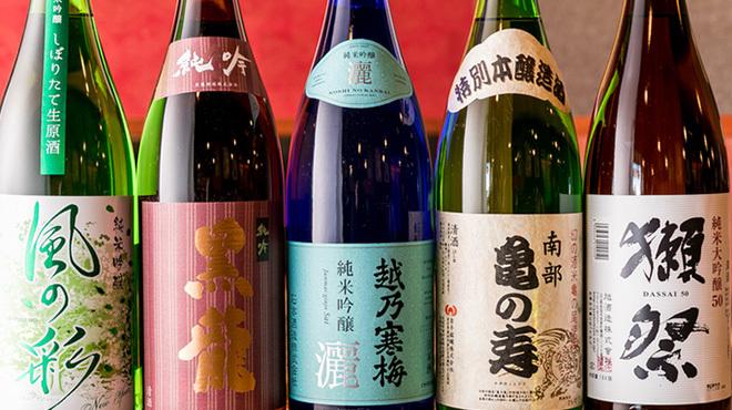 九州料理 居酒屋 永山本店 - メイン写真: