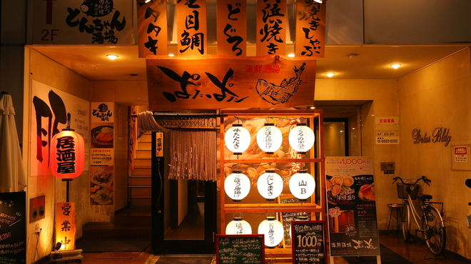 海鮮酒場ぱたぱた - メイン写真: