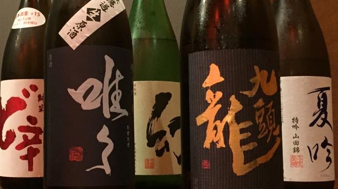 もつ焼のんき - ドリンク写真:日本酒各種取り揃えてます。
