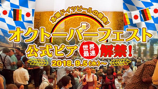クラフトビールタップ ヨドバシ梅田店 - メイン写真: