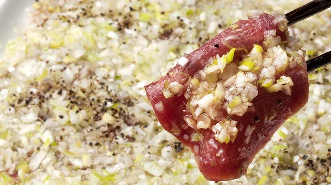 食楽苑 金魚 - 料理写真:包包フェア!タン塩ねぎまみれ1600円