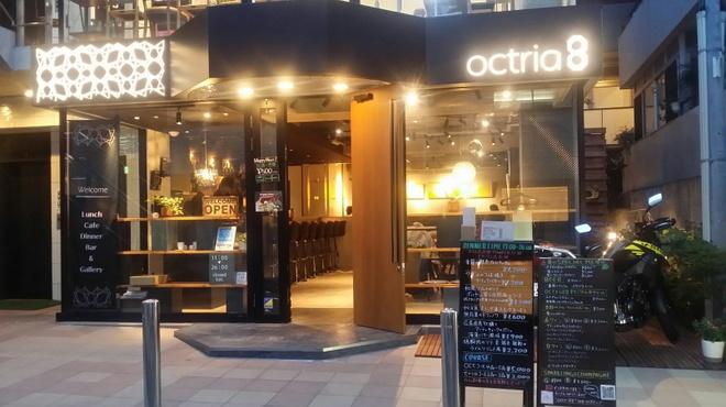 octria8 - メイン写真: