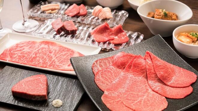 恵比寿焼肉 うしごろバンビーナ - メイン写真: