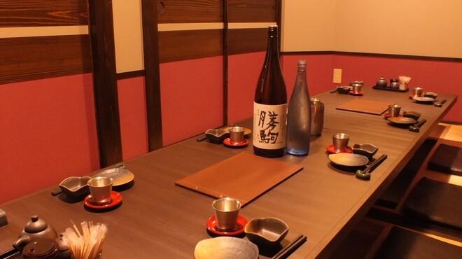 日本酒といろり酒季菜 - メイン写真: