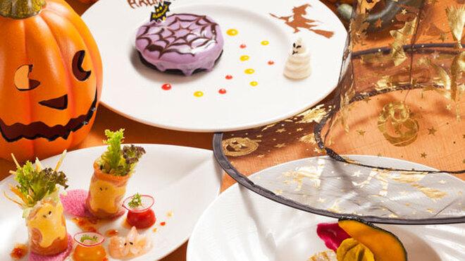 フローラ - 料理写真:ハロウィンスペシャルランチ