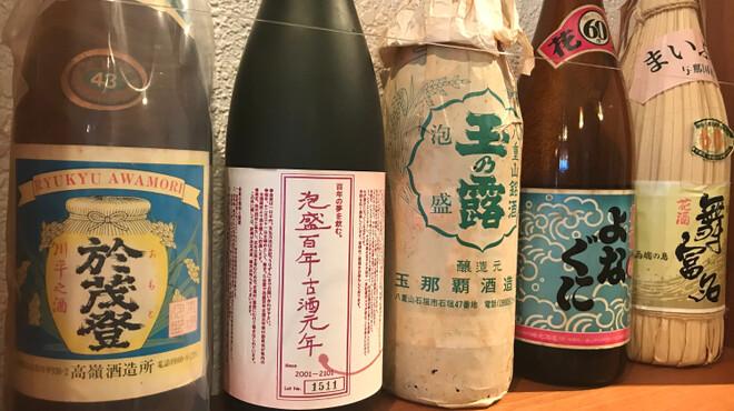 辺銀食堂 - メイン写真: