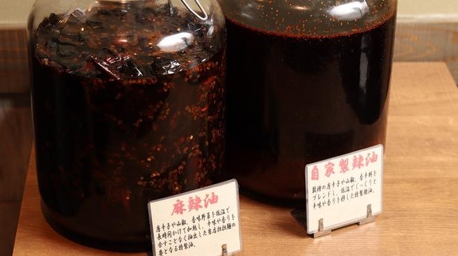 シビカラ担担麺 飯塚 - メイン写真: