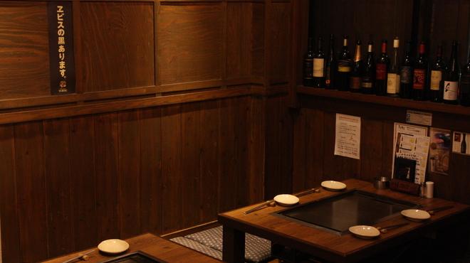 きゅうろく 鉄板焼屋 - メイン写真: