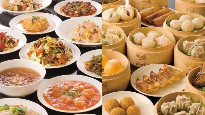 香港蒸龍 - 料理写真:料理