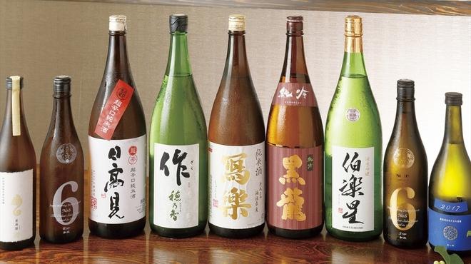 旬の食と楽しい酒 和 - メイン写真: