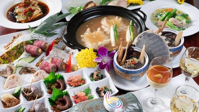 杏梨 チャイニーズキッチン - メイン写真: