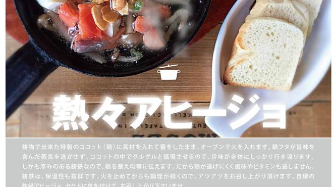 魚介ビストロsasayakitokito - メイン写真: