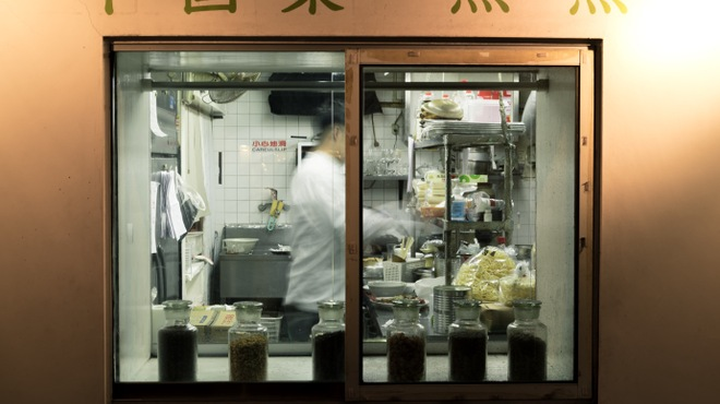 中国菜 燕燕 - メイン写真: