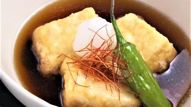博多もつ鍋 九州家 - 料理写真: