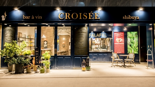 bar a vin CROISEE - メイン写真: